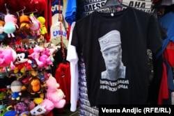 Një pikë e shitjes së suvenirëve në Rrugën Knez Mihailova në qendër të Beogradit
