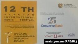 Երևանյան 12-րդ միջազգային երաժշտական փառատոնը կբացի Սերգեյ Խաչատրյանը