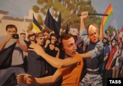 Гомосексуалдарды қуғындау туралы Алтунин салған сурет. Санкт-Петербург, 23 тамыз 2013 жыл.