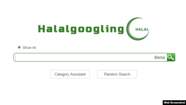 A screen shot of the Halalgoogling search engine, which allows Muslims to search for content that is filtered in accordance with Islamic sensibilities.