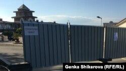 Охрана не позволява преминаването зад тази ограда и достигането до брега