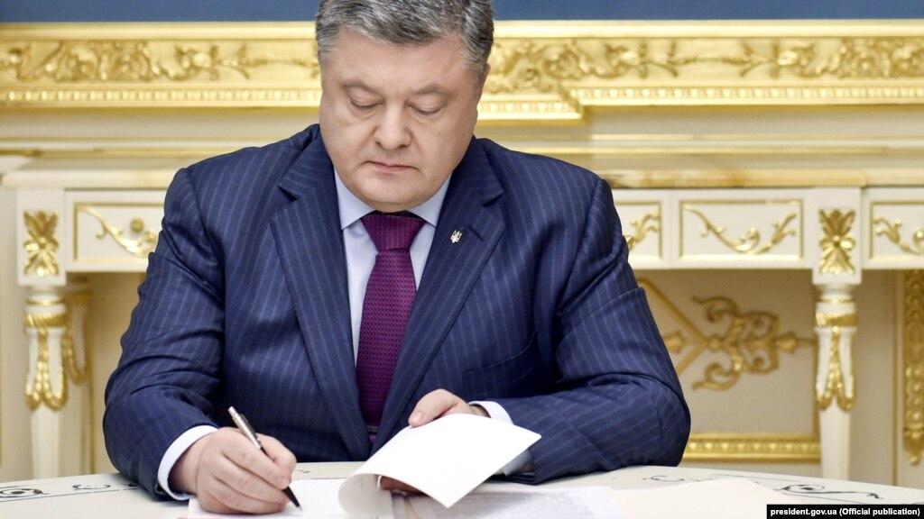 93895a36436569 expres.ua Порошенко ввів у дію рішення РНБО про посилення заходів з  кібербезпеки