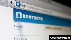 """Социальная сеть """"ВКонтаке"""" стала объектом нападок со стороны мурманской прокуратуры"""