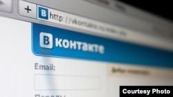 Иллюстрационное фото. Российская социальная сеть Вконтакте