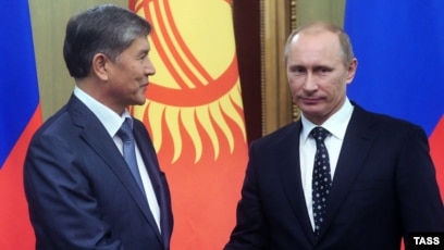 Visiting President Cites Kyrgyz Love For Putin