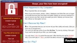 Требование о выкупе владельцам компьютера, захваченного вирусом WannaCry.