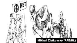 """Михаил Златковский, """"Жалко Дзержинский не дожил"""""""