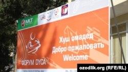 """Markaziy Osiyoning """"elektron dunyo""""da faol yoshlarining forumi DYCA (""""Digital Youth of Central Asia"""") deb nomlanadi va har yili yuzlab faol yoshlarni Dushanbe shahrida to'playdi."""