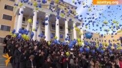 Шары в честь Назарбаева