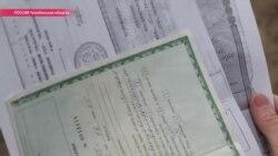 Вечные неграждане. Как и почему Россия отказывает людям в получении паспорта