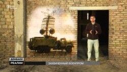 Зброя «ЛДНР»: що виробляють бойовики на захоплених заводах? (відео)