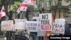 Активисты проводят акцию протеста в Батуми, 11 июля 2019 г.