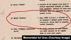 Document de sinteză al Departamentului Securității Statului, care consemnează intenția lui Gheorghe Ursu de a continua consolidările la Blocul Patria (1977).