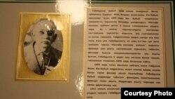 Мәктәп музеенда Габдулла Бубый турында