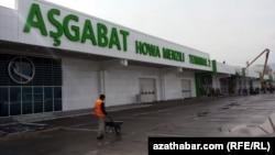 Международный аэропорт Ашхабада.