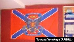 """Экспонат """"музея Новороссии"""""""