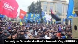 Акція протесту у Луцьку, 01 грудня