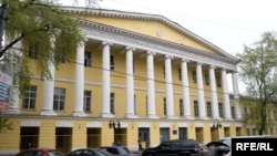 Усадьба князей Гагариных