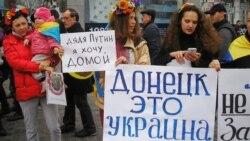 Ваша Свобода | Два роки «Мінську – 2». Відмовитися чи виконувати?