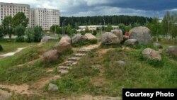 Музэй валуноў уМенску, тут знаходзіцца камень «Дзед» зменскага капішча