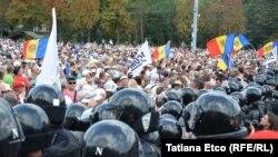 """Protestul Mişcării de rezistenţă """"Acum"""" din 26 august"""