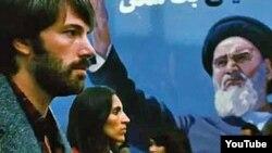 Scena iz filma Argo