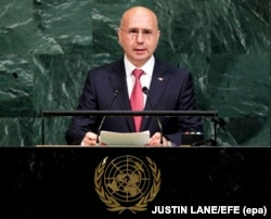 Pavel Filip la ONU