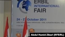 رئيس حكومة إقليم كردستان العراق يلقي كلمة في إفتتاح معرض أربيل الدولي.