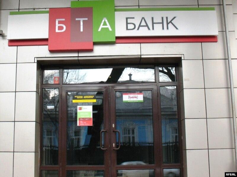 Сайт банк тураналем