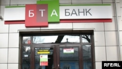 BTA bank has filed charges against the newspaper