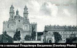 Велічны касьцёл у Пінску, 1916. Будаўніцтва завершанае ў 1648 годзе. Узарваны як «аварыйны» у 1953-м
