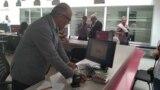 УЈП - Администрација, шалтери и работа со странки