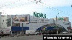 Один из магазинов Novus в Севастополе