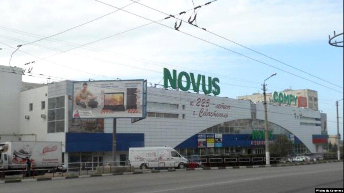 Из одного кармана в другой. Как одна из крупнейших торговых сетей в Украине работает в Крыму