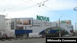 Одна з крамниць Novus в окупованому Севастополі, фото 2017 року
