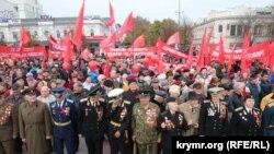 Митинг компартии России в Симферополе.