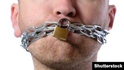 Cenzura, ilustracija
