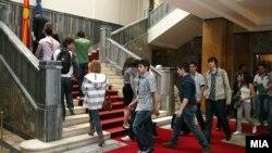 Млади во посета на законодавниот Дом