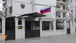 Руските интереси за Балканот