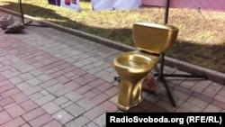 The seat of power in Ukraine?