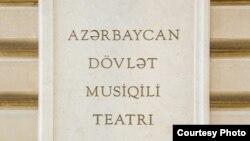 Azərbaycan Dövlət Musiqili teatrı
