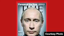 مجله تایم روز چهارشنبه ولادیمیر پوتین را به عنوان «شخصیت سال» برگزید