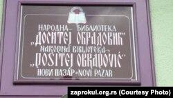 Tabla biblioteke u kojoj je Džemil Mulić direktor