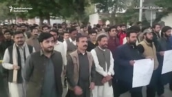 Protests At Police Official Killing In Pakistan