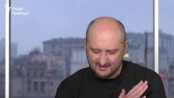 «Це одна із найпотворніших воєн» – Аркадій Бабченко