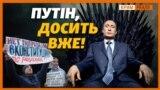 Щороку в Криму дедалі гірше і гірше (відео)