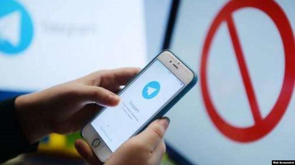 Как обойти блокировку в Телеграм?