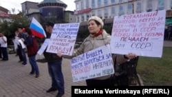 """""""Интернет еркіндігі үшін"""" акциясына қатысушылар. Иркутск, Ресей, 26 тамыз 2017 жыл."""