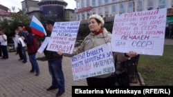 """Митинг """"За свободу интернета"""" в Иркутске"""