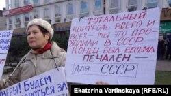 Гражданская активистка на акции в Иркутске (архивное фото)